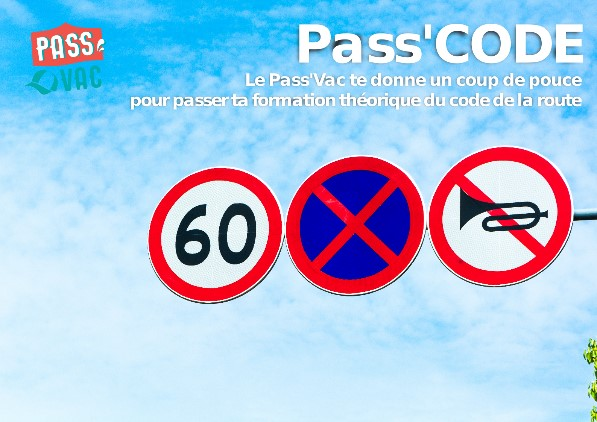 Pass' Code